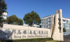 0107-Hongbang